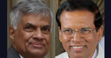 Ranil-Wickremesinghe-Maithripala-Sirisena