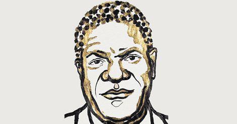 Denis-Mukweje