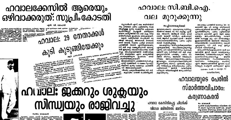 Hawala-News