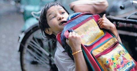 School-bag-1