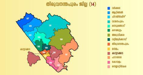 Kattakkada-map