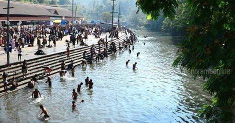 Pamba-River