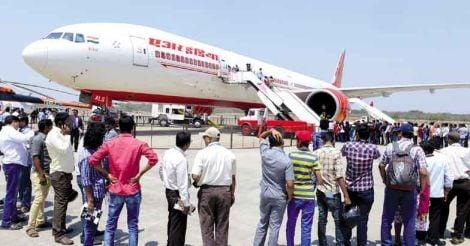 airport-air-india