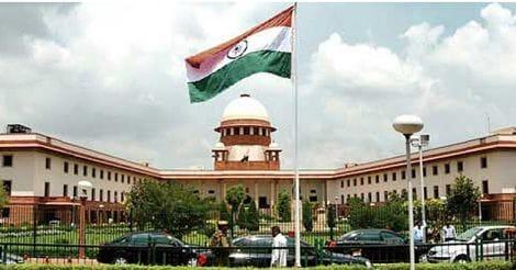 supreme-court-flag