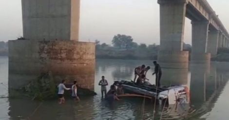 Bus-Accident-Rajasthan