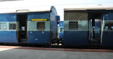 Train - Representational image