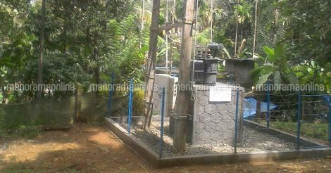 Transformer-Athirappilly