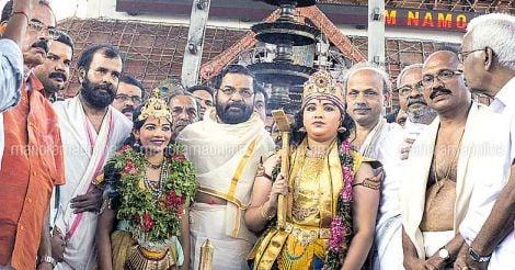 Kadakampally Surendran Guruvayur