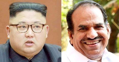 Kim-Jong-Un-Kodiyeri-Balakrishnan