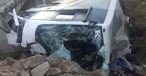 karnataka-rtc-bus-accident