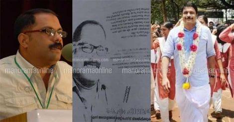 km-shaji-mv-nikeshkumar-controversial-phamlet