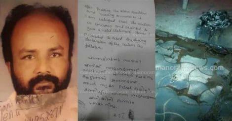 venugopalan-nair-death-testimony