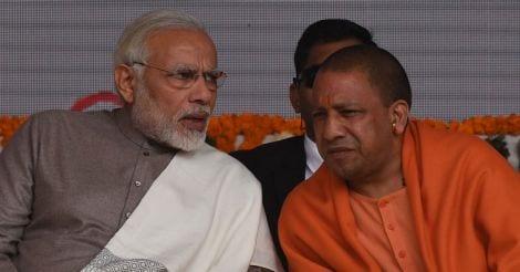 Narendra-Modi--Yogi-Adityanath