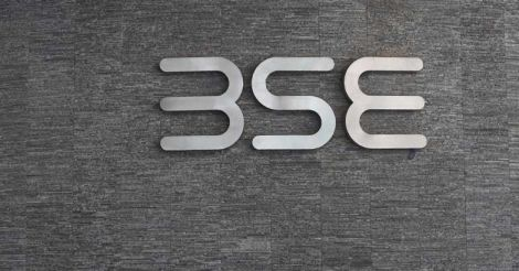 Bombay Stock Exchange (BSE) logo