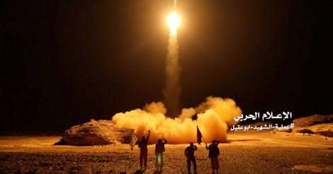 Yemen-Conflict-Saudi-Missile