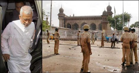 aseemanand-mecca-masjid-blast
