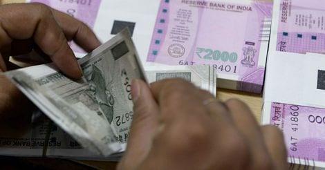 India-Economy-IMF-Rupee