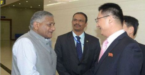 VK-Singh-meets-North-Korean-Delegation