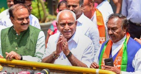 B-S-Yeddyurappa-Ananth-Kumar-and-K-Eshwarappa