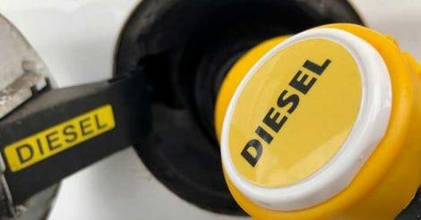 Fuel Station | Petrol Diesel Pumb