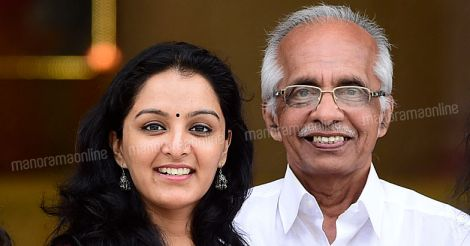 Manju Warrier With Father