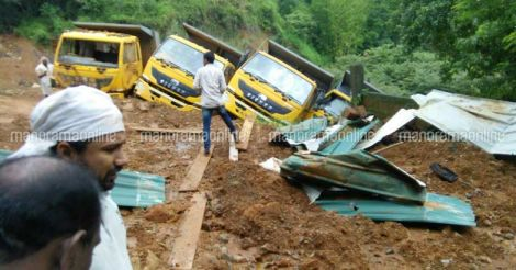 Wayanad land slide