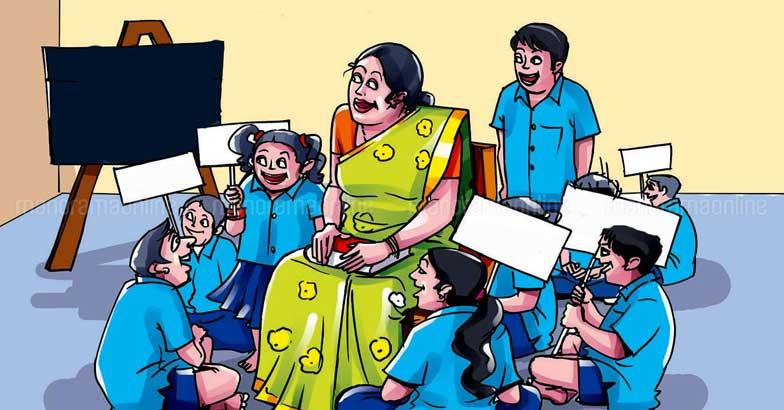 Teacher   Representational image