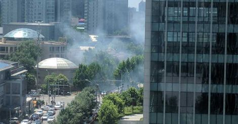 Smoke in front of US Embassy, Beijing