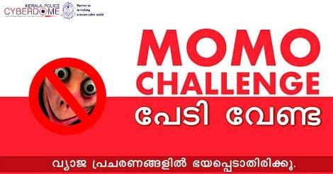 kerala-police-momo