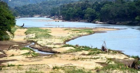 Pampa-River