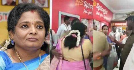 bjp-tamilazai