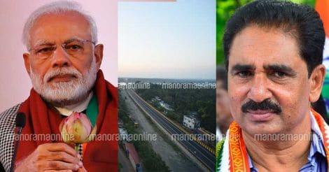 Narendra Modi, Kollam Bypass, NK Premachandran
