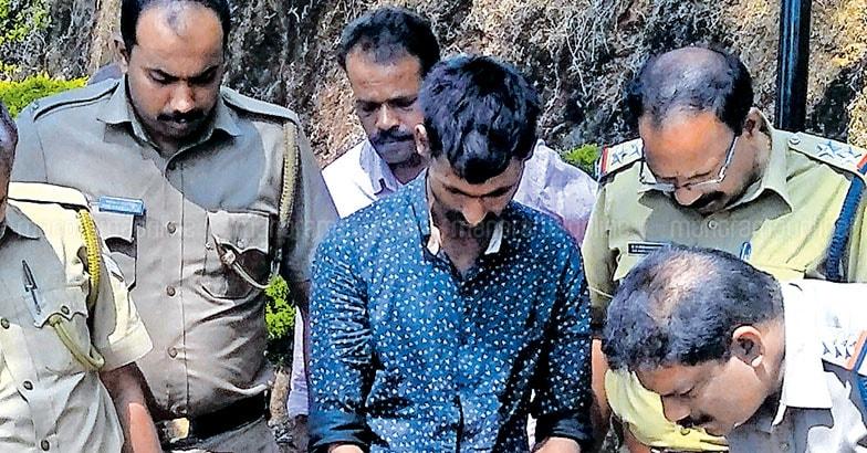 Chinnakanal-Murder
