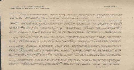 Kerala Congress Notice