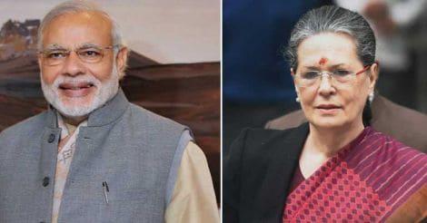 Narendra Modi, Sonia Gandhi