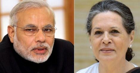 Modi and Sonia