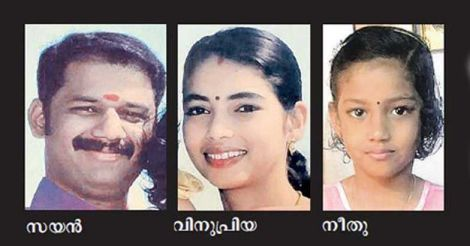 Kodanad Murder Case