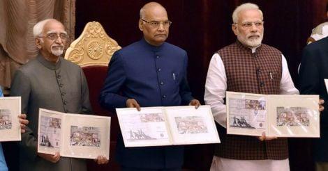President Ram Nath Kovind, Vice President Hamid Ansari, Prime Minister Narendra Modi