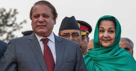 Nawaz Sharif-Kalsoom Nawaz.jpg