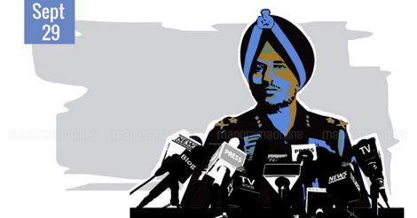 Surgical Strikes Ranbir Singh