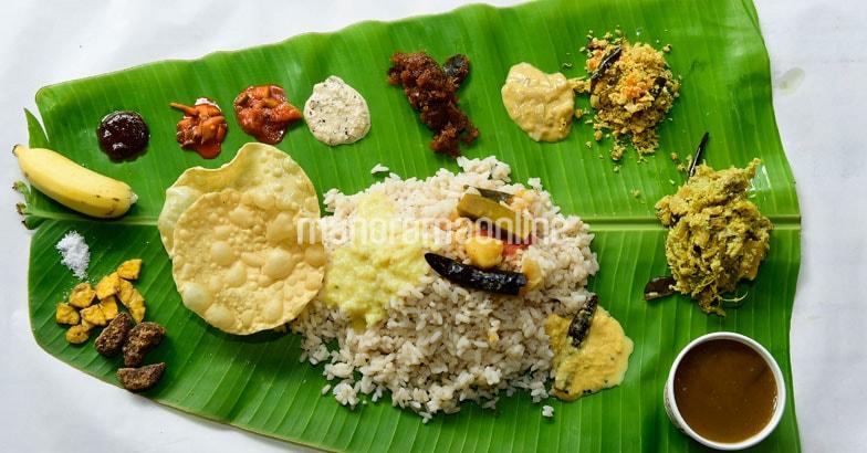 Kerala sadya