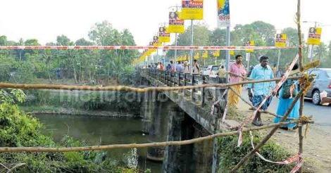 enath-bridge