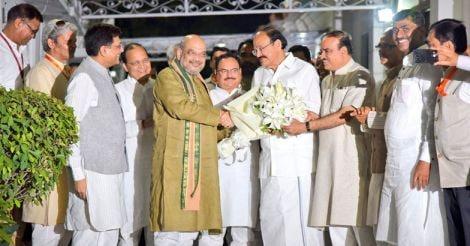 Venkaiah-Naidu-Amit-Shah