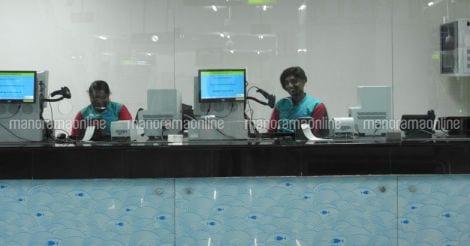 Kudumbasree Staff in Kochi Metro