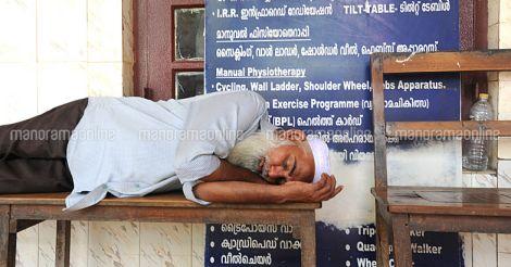 Doctors-Strike-Kottayam