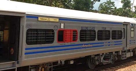 Antyodaya train