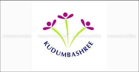 KudumbaSree Logo