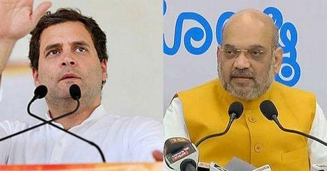 Rahul-Gandhi-Amit-Shah-Karnataka