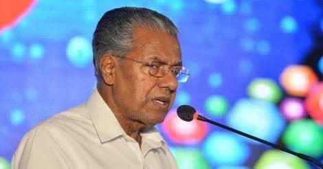 pinarayi-vijayan-speaks