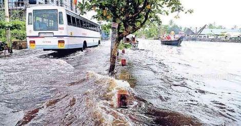Alappuzha Flood